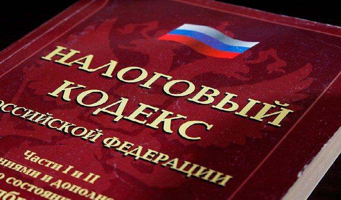 ВИркутской области фирма уклонилась отналогов на11миллионов рублей