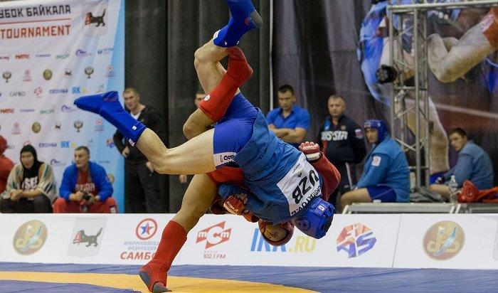 Международный турнир побоевому самбо состоится вИркутске 4сентября