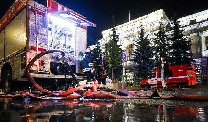 ВМоскве пылало здание Центробанка (Видео)