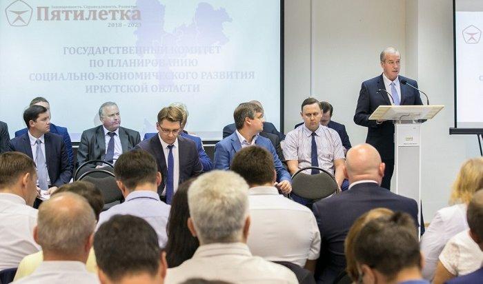 ВИркутской области до1декабря примут план первой «пятилетки»