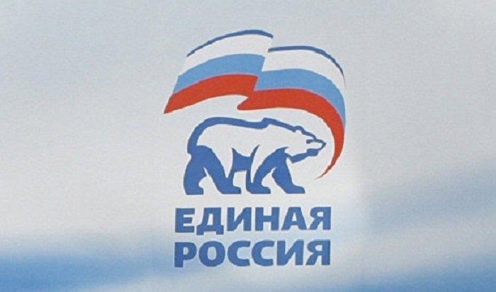 Впартии «Единая Россия» отреагировали насообщения ококаине сеелоготипом