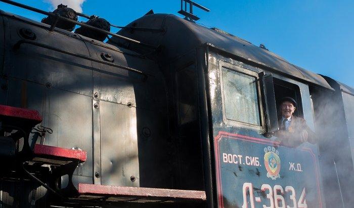 ВИркутске полковник ФСБ отмечает 100-летний юбилей