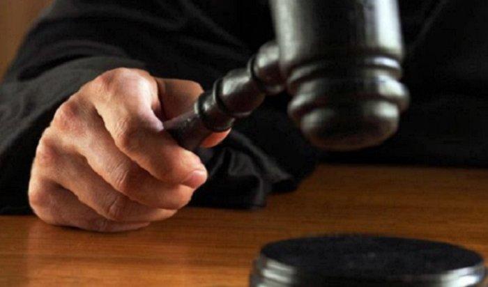 ВКиренске арестован обвиняемый внасилии над несовершеннолетней