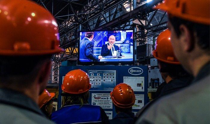Завтра Путин выступит стелеобращением опенсионной реформе