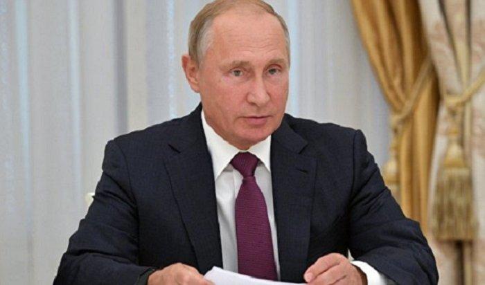 Путин уволил 15генералов силовых ведомств