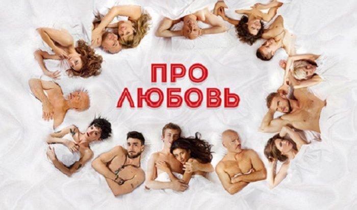 HBO выкупила права напоказ российской комедии (Видео)
