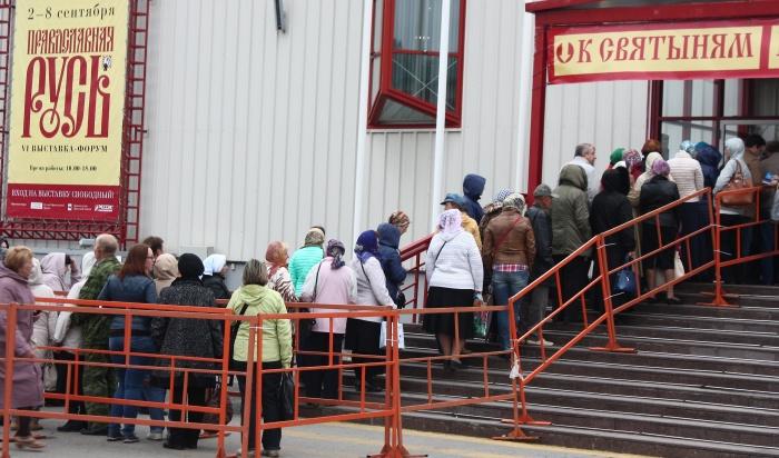 ВИркутске откроется церковно-общественная выставка-форум «Православная Русь» 30августа