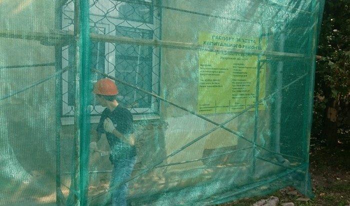 Вдомах Приангарья проводят капитальный ремонт на4,7млрд рублей