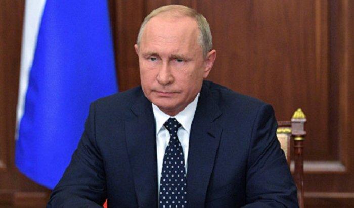 Владимир Путин предложил варианты смягчения пенсионной реформы