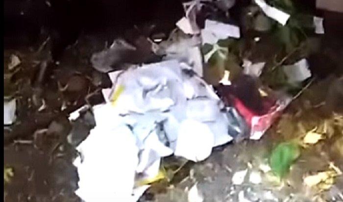 Сотрудник «Почты России» вТомске вскрывал ивыкидывал посылки (Видео)