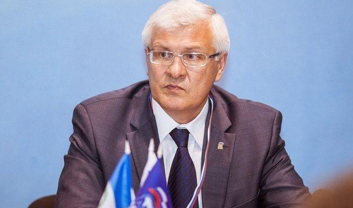 Председатель Заксобрания Иркутской области прокомментировал обращение президента поповоду пенсионной реформы