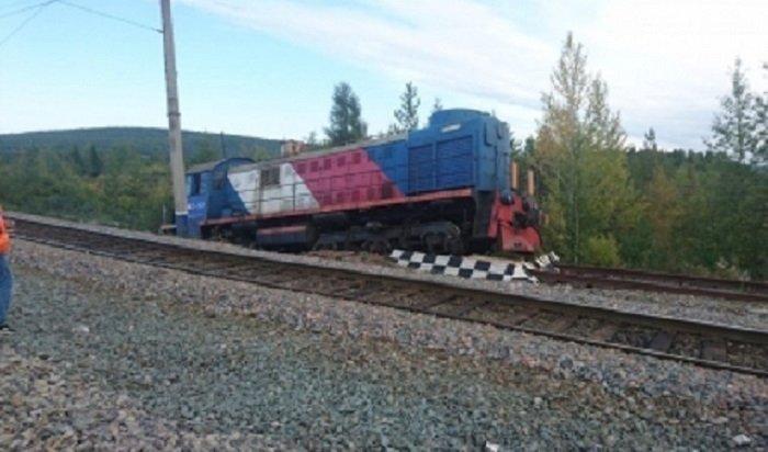 ВКазачинско-Ленском районе пострадали два человека при столкновении локомотива савтомобилем