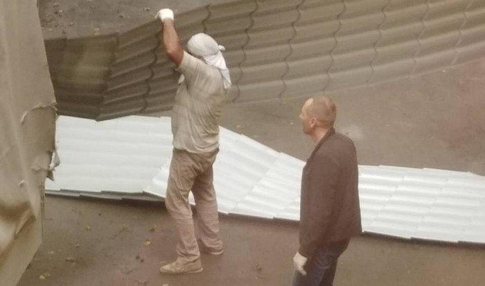 ВЧелябинской области строители, проводившие капремонт, оставили жильцов без крыши (Видео)