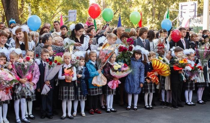 Торжественные линейки прошли в71-й школе вИркутске