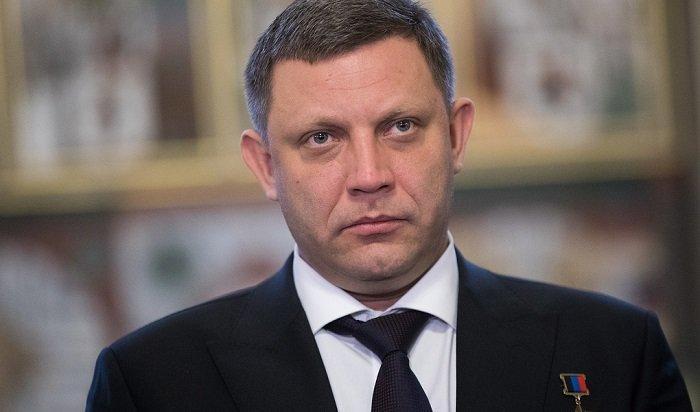 ВДонецке врезультате теракта погиб глава ДНР Александр Захарченко