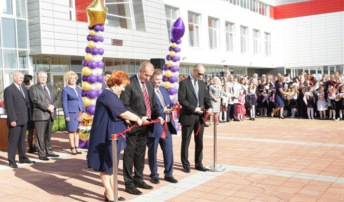 Четыре новые школы открыли вИркутской области