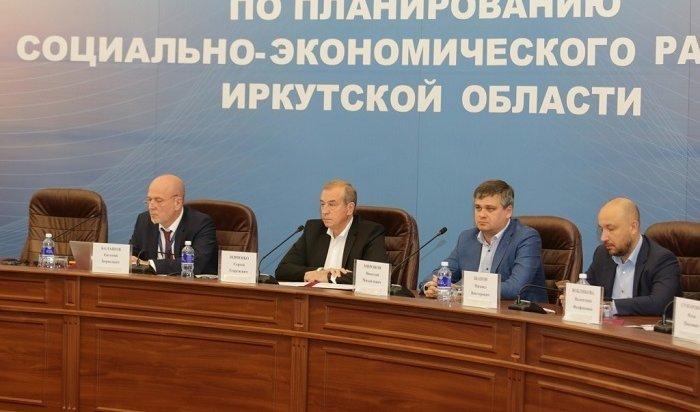 Губернатор видит, какой станет Иркутская область к2023году