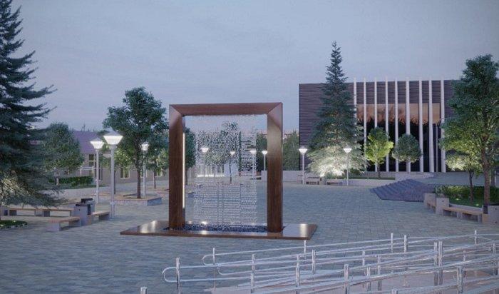 Нацентральной площади Академгородка появятся фонтан, амфитеатр исцена