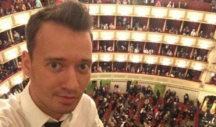 Сотрудник «Первого канала» обрадовался смерти Кобзона итеперь ищет новую работу