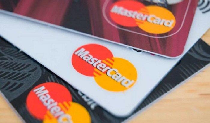 Информация опокупках через MasterCard утекла кинтернет-гиганту Google