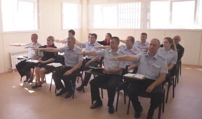 Транспортная полиция поСибирскому федеральному округу сняла фееричный клип освоей работе (Видео)