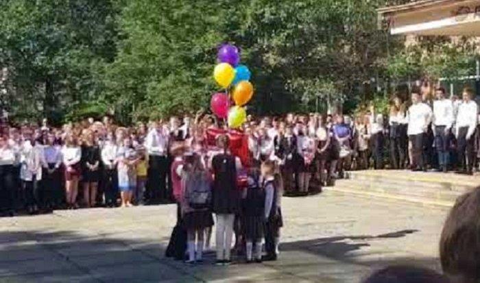 Налинейке вякутской школе «пятерка» превратилась в«двойку» (Видео)