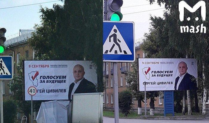 ВКемеровской области демонтировали дорожный знак, «меняющий» ориентацию и.о.губернатора