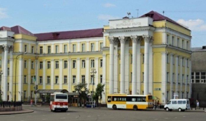 ВИркутске ликвидируют остановку усквера Кирова с20сентября