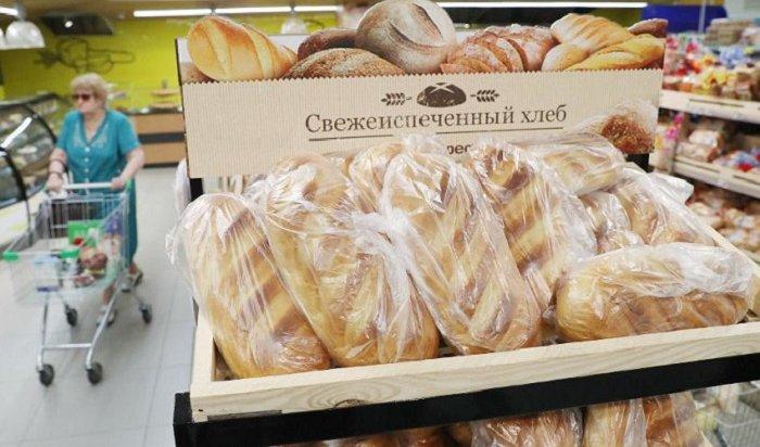ВФАС отреагировали насообщение оросте цен нахлеб