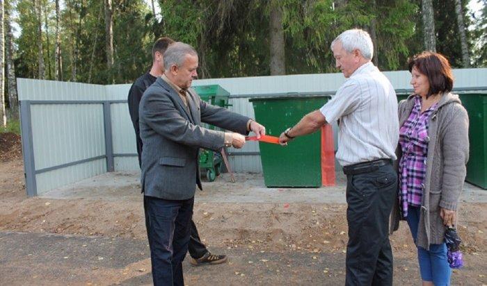 ВТверской области торжественно открыли мусорку