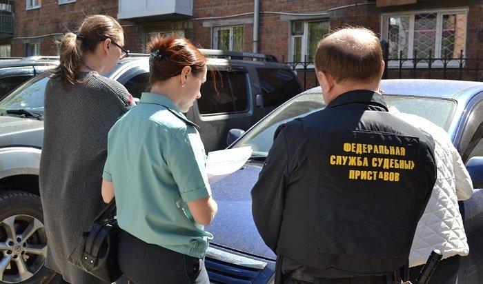 Заключенного заизбиение иркутянина лишили автомобиля всчет морального ущерба