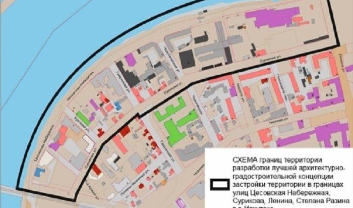 ВИркутске объявили конкурс налучшую концепцию застройки Цесовской Набережной
