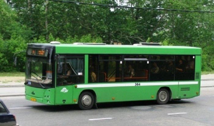 ВИркутске-II изменят схему движения общественного транспорта натри дня