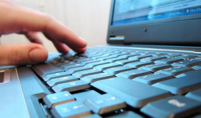 Иркутский студент стал жертвой мошенников, пытаясь купить через соцсеть прогноз натотализатор