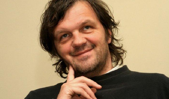 12сентября сербский режиссер Эмир Кустурица проведет вИркутске творческую встречу