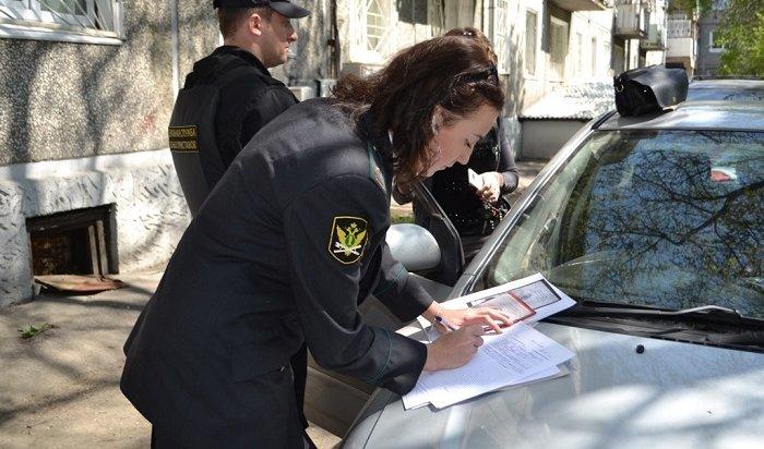 ВИркутске должник рассчитался покредитам квартирой иавтомобилем