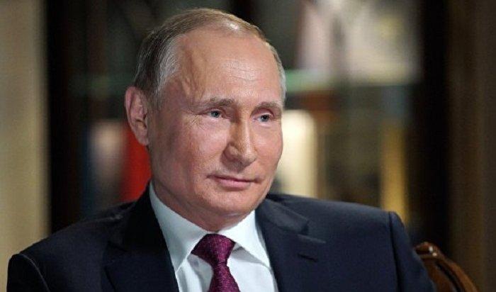 Путин внес поправки кпенсионному законопроекту