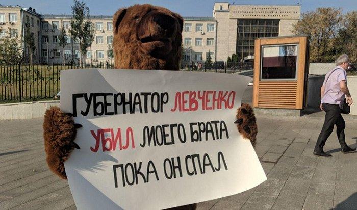 Вправительстве Приангарья прокомментировали дела против Левченко иКондрашова