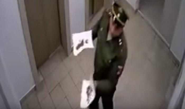 Фекальный террорист изЕкатеринбурга оказался майором (Видео)