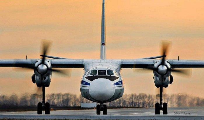 СКР начал проверку обстоятельств экстренной посадки самолета Ан-24 сотказавшим двигателем вУсть-Куте