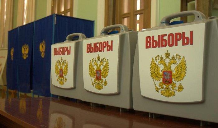 Сотрудники МЧС Приангарья проверили 1962объекта избирательной кампании