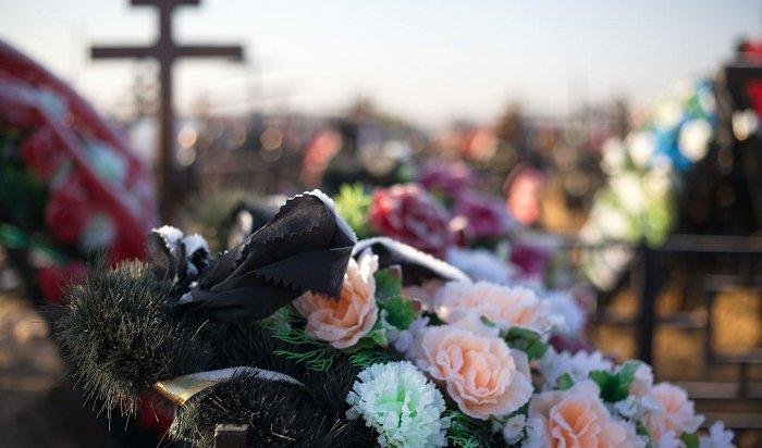 Вправительстве Иркутской области рассмотрели проблемы ритуальной сферы услуг
