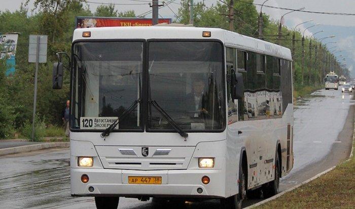 Нагородские маршруты Братска вышли только 3автобуса
