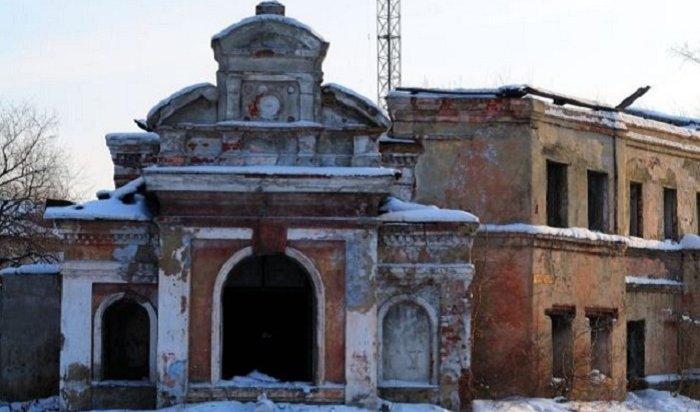 ВИркутске снесли историческое здание Курбатовских бань