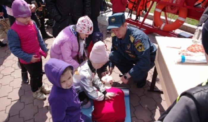 Сотрудники МЧС проведут вИркутске акцию «Научись спасать жизнь!» 16сентября