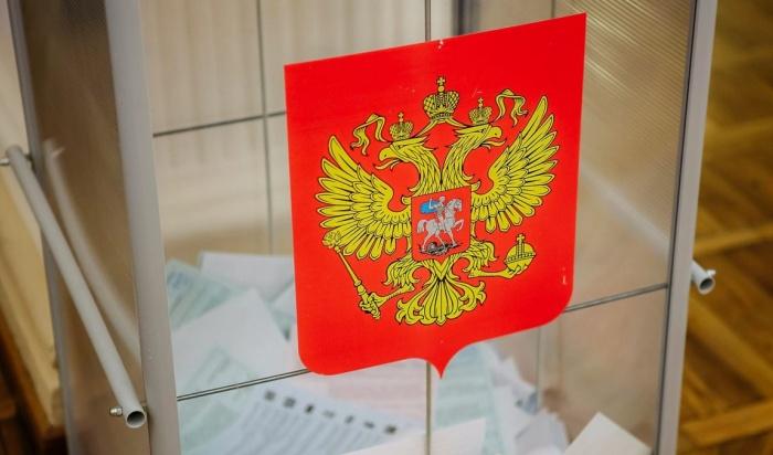 КПРФ лидирует навыборах депутатов Законодательного собрания Приангарья
