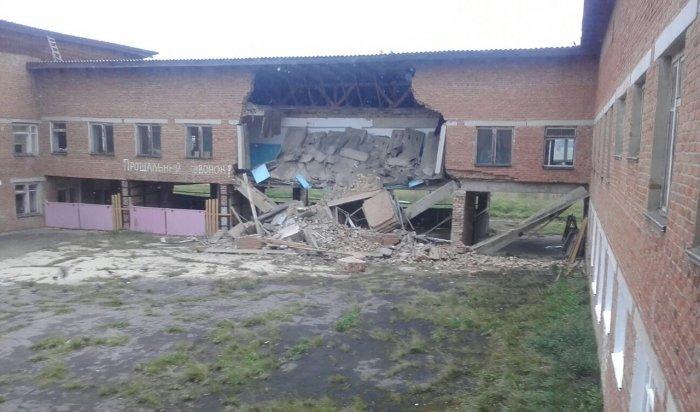 Аварийный переход обрушился вшколе вселе Уян Куйтунского района