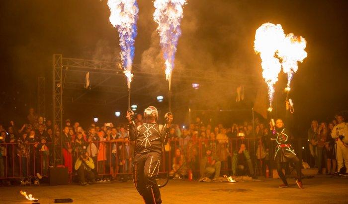15сентября вИркутске наострове Юность состоится «Закрытие огненного сезона»