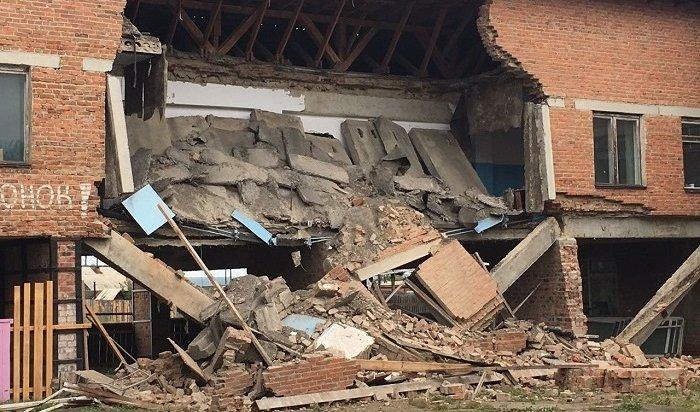 Следователи СКПриангарья проводят проверку пофакту обрушения части здания школы вУяне