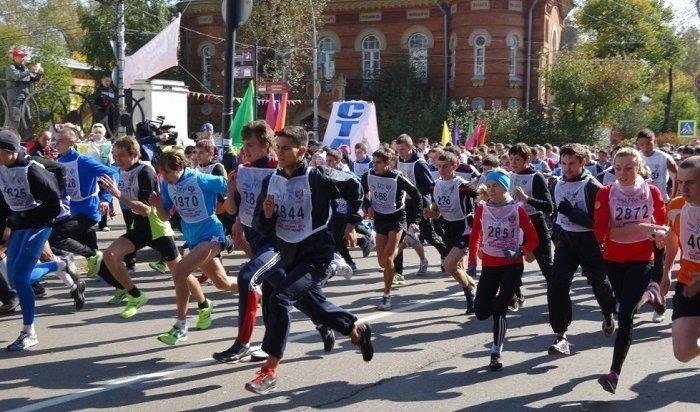 ВИркутске пройдет всероссийский день бега «Кросс Нации» 15сентября